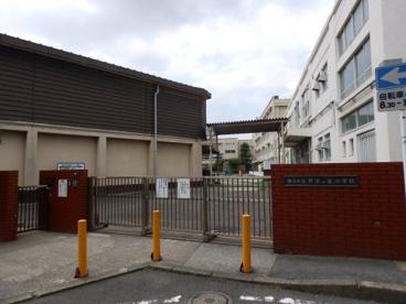 横浜市立井土ヶ谷小学校の画像1