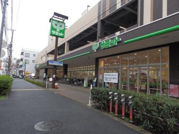 サミットストア 井土ヶ谷店の画像1