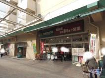 maruetsu(マルエツ) 井土ヶ谷店
