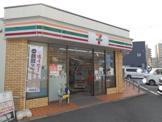 セブンイレブン 横浜井土ヶ谷下町店
