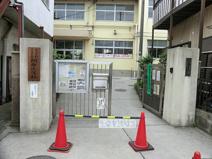 区立関原小学校