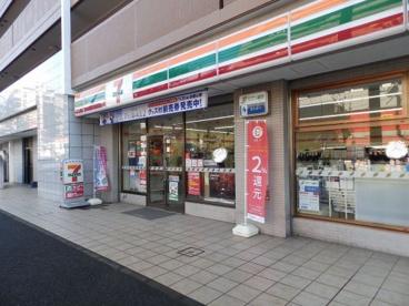 セブンイレブン 横浜宮元町2丁目店の画像1