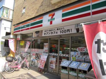 セブンイレブン 世田谷赤堤4丁目店の画像1