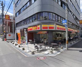 デイリーヤマザキ大阪博労町店の画像1