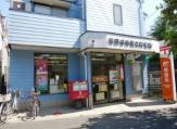 世田谷赤堤二郵便局