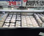 山助 桜新町店