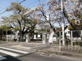 修斉小学校