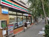 セブンイレブン横浜磯子西町店