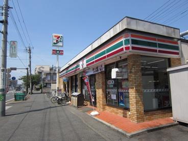 セブンイレブン横浜根岸3丁目店の画像1