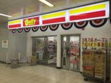 デイリーヤマザキ 南鳩ヶ谷駅店