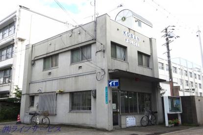 淀川警察署 加島交番の画像1