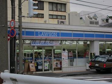 ローソン横浜千代崎町店の画像1
