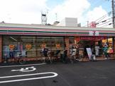 セブンイレブン 大阪橘1丁目店