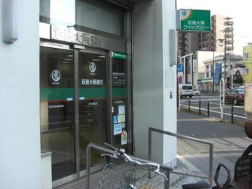 関西みらい銀行 天下茶屋支店(旧近畿大阪銀行店舗)の画像1
