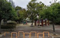六反西公園