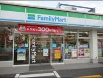 ファミリーマート 練馬関町北一丁目店
