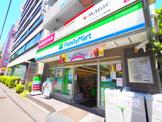 ファミリーマート 鶴屋町店