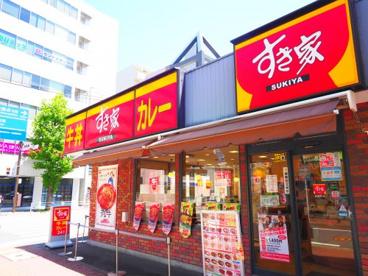 すき家 鶴屋町店の画像1