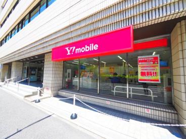 ワイモバイル 横浜の画像1