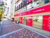 アクセア横浜駅西口店