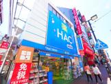 ハックドラッグ横浜西口店