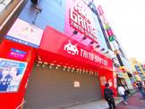 タイトーステーション 横浜西口五番街店