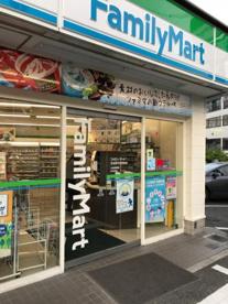 ファミリーマート 羽曳野誉田店の画像1