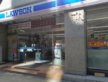 ローソン 平野町2丁目店の画像1
