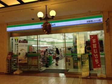 ファミリーマート 淀屋橋odona店の画像1