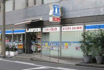 ローソン ドラッグミック中津一丁目店の画像1