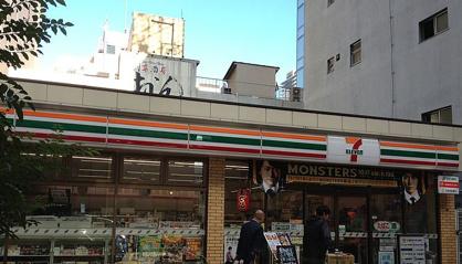 セブンイレブン 大阪鶴野町店の画像1
