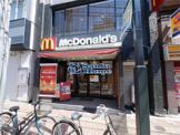 マクドナルド 鴬谷北口店