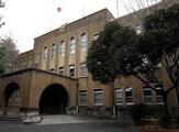 国立東京海洋大学越中島キャンパス