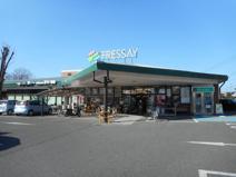 FRESSAY(フレッセイ) 広瀬店