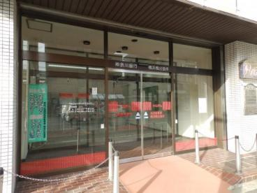 神奈川銀行横浜橋通支店の画像1