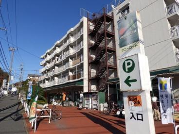 マルエツ六ッ川店の画像1