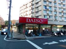 ダイソー井土ヶ谷店