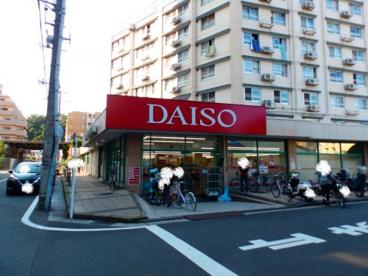 ダイソー井土ヶ谷店の画像1