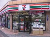 セブンイレブン 大阪中津南店