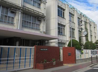 大阪市立聖賢小学校の画像1