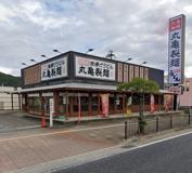 丸亀製麺海南