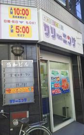 フタバクリーニング中崎町店の画像1