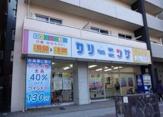 フタバクリーニング都島店
