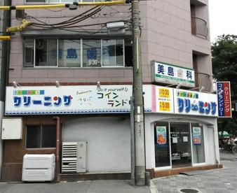 株式会社フタバクリーニング 本庄店の画像1