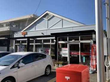 和歌山毛見郵便局の画像1