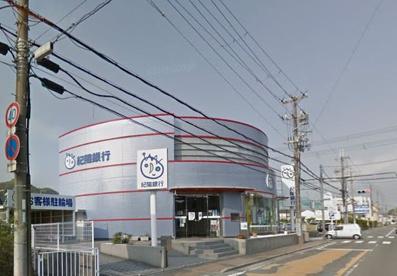 紀陽銀行内原出張所の画像1