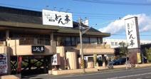 しゃぶしゃぶどん亭平塚店