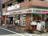 セブンイレブン 世田谷梅ヶ丘駅前店