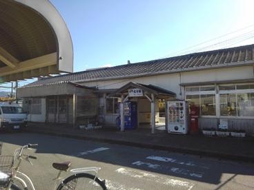 名手駅の画像1
