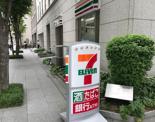 セブンイレブン 大阪伏見町3丁目店